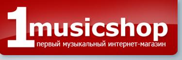 интернет магазин музыкальных инструментов