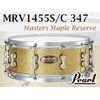 Pearl MRV1455S/C347